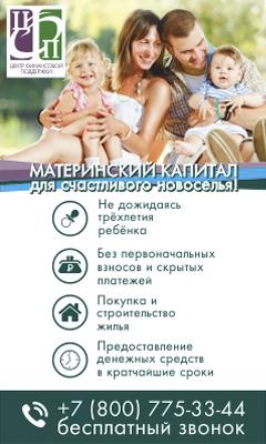 Центр финансовой поддержки