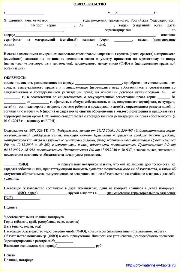 Свидетельство о разводе купить в москве