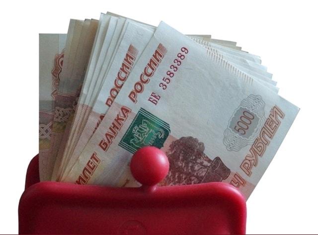 Онлайн заявка на рефинансирование кредита